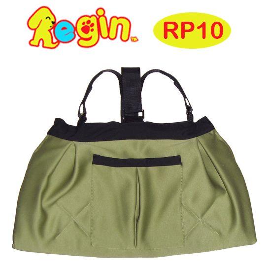 Regin Pet Sling /Dog Cat Carrier /Puppy Pouch,Bag / RP3