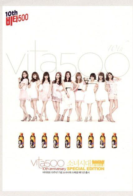SNSD GIRLS GENERATION VITA 500 *SUNNY* PLASTIC SHEET